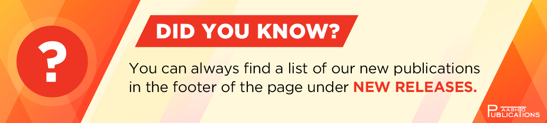 Marketing Message - Did You Know - New Releases_1.jpg